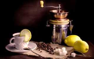 Какая польза от кофе с лимоном