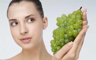 Можно ли есть виноград во время беременности