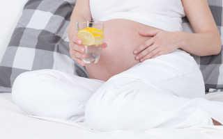 Лимон при беременности можно ли на каких сроках