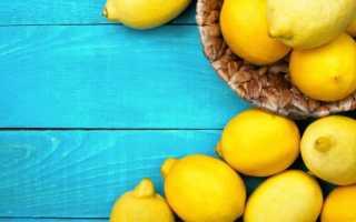 Как сохранить свежие лимоны в домашних условияхспособы