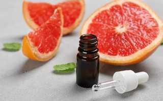 Экстракт грейпфрутовых косточек польза применение