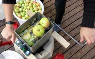 Изготовление измельчителя яблок