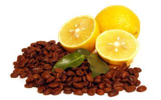 Рецепты кофе с лимоном польза и вред напитка