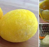 Замороженный лимон польза и вред