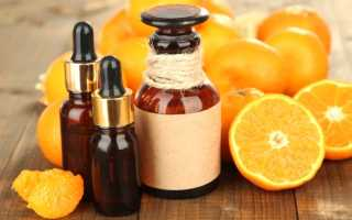 Эфирное масло апельсина применение свойства отзывы