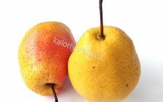 Сколько калорий в одной груше